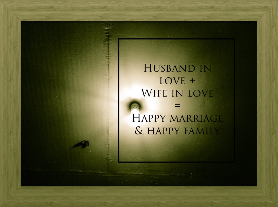 Husband In Love Plus Wife In Love Equals Happy Marriage & Happy Family